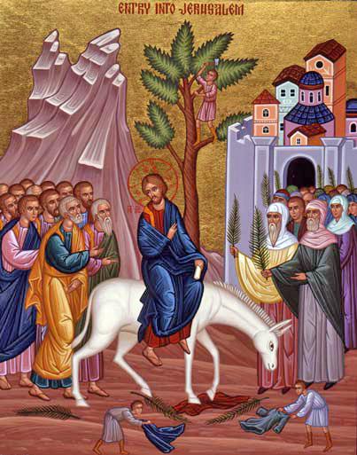 ورود به اورشلیم