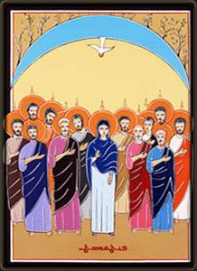 نزول روح القدس