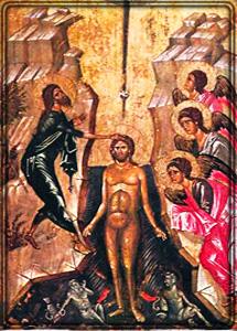 تعمید مسیح